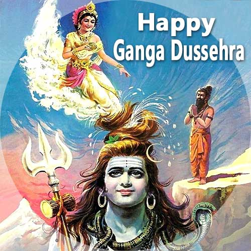 ganga dussehra 2020 images photos pictures for facebook whatsapp ganga dussehra 2020 images photos