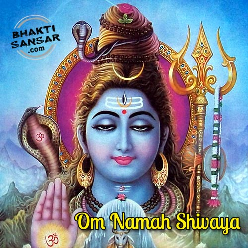 God Shiva Images Pictures Photos For Facebook Whatsapp
