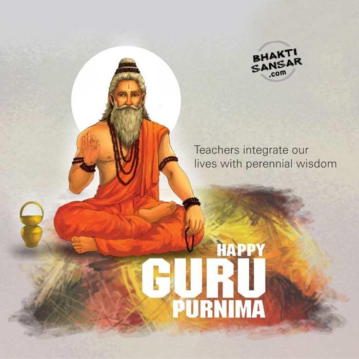 happy guru purnima quotes images for whatsapp facebook