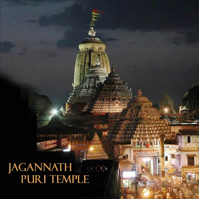 Beautiful Jagannath Puri Temple Photos Pictures And Pics Free Download