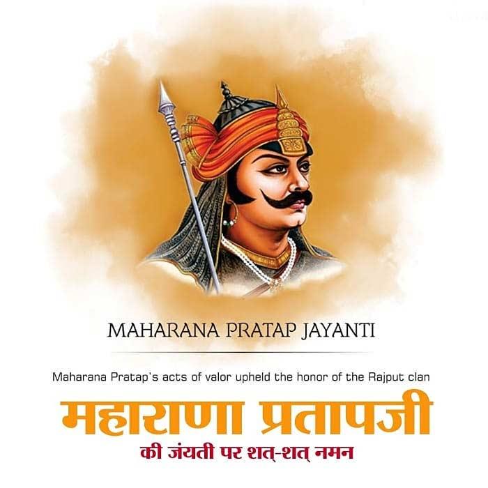 maharana-pratap-jayanti-hd
